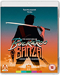 The Adventures of Buckaroo Banzai UK Bluray