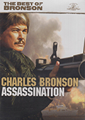 Assassination (MGM/UA) DVD