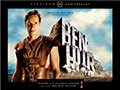 Ben-Hur Ultimate Collector's Edition DVD