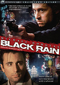 Black Rain Special Collector's Edition DVD