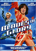 Blades of Glory Fullscreen DVD