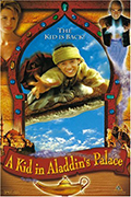 A Kid in Aladdin's Palace DVD