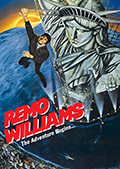 Remo Williams: The Adventure Begins Re-release DVD