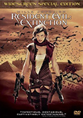 Resident Evil: Extinction Special Edition DVD