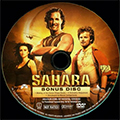 Sahara Best Buy Exclusive DVD