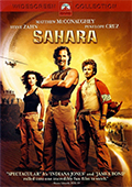 Sahara Widescreen DVD